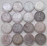Полтинники 1924, 1925 и 1926 г.г. 16 штук. photo 1
