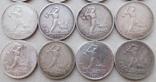 Полтинники 1924, 1925 и 1926 г.г. 16 штук. photo 4