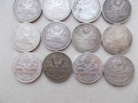 Полтинники 1924, 1925 и 1926 г.г. 16 штук. photo 8
