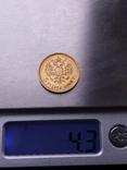 5 рублей photo 3
