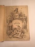 Kalendarz dla polek na rok 1869 (ілюстрований календар), фото №8