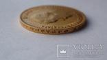 10 рублей 1904 год photo 10