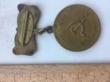 Медаль материнства, фото №4