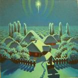 """""""Різдвяна зоря"""" Волик П.І."""