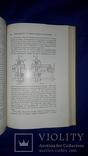 1921 Производство целлюлозы и бумаги в 3 томах, фото №6