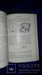 1921 Производство целлюлозы и бумаги в 3 томах, фото №8
