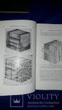 1921 Производство целлюлозы и бумаги в 3 томах, фото №11
