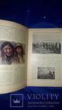 1916 Туруханский край photo 3