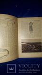 1916 Туруханский край photo 5
