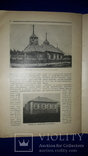1916 Туруханский край photo 7