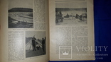 1916 Туруханский край photo 8