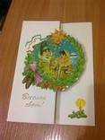 """Ірина Дацюк """"Веселих свят!"""" 1996, фигурная photo 5"""