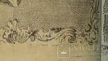 1779 Напрестольное Евангелие 48х31 см. - тройной золотой обрез, фото №5