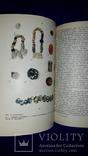 1975 Сарматы на Илеке - 4100 экз. photo 9