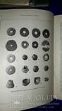 1948 Древнерусские поселения на Дону - 2000 экз. 30х23 см., фото №6