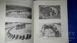 1948 Древнерусские поселения на Дону - 2000 экз. 30х23 см., фото №7