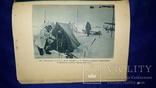 1938 Дневник советских полярников. Жизнь на льдине photo 6