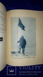 1938 Дневник советских полярников. Жизнь на льдине photo 8