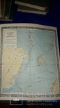 1938 Дневник советских полярников. Жизнь на льдине photo 10