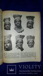 1982 Античные терракоты Северо-Западного Причерноморья - 1000 экз., фото №4
