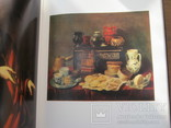 Западноевропейская  живопись в Эрмитаже, фото №6