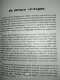 Наука самоусвідомлення, фото №5