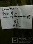Новая Гимнастерка оф,состава 1959год, фото №3