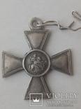 Георгиевский крест 3 степень 246 805 photo 2