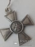 Георгиевский крест 3 степень 246 805 photo 4
