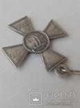 Георгиевский крест 3 степень 246 805 photo 5