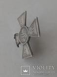 Георгиевский крест 3 степень 246 805 photo 11