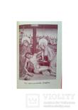 Библия молитвенник Das Sarner Jesuskind 1940, фото №9