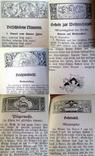 Библия молитвенник Das Sarner Jesuskind 1940, фото №13