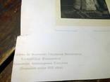 1903 знаменитый Костюмированный бал в историч. костюмах 10-bis фототипия, фото №6