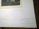 1903 знаменитый Костюмированный бал в историч. костюмах 10-bis фототипия, фото №7