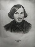 """Школьный портрет """"Гоголь Н.В"""", 59*45.5мм, фото №2"""