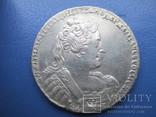 1 рубль 1733 г