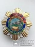Орден Трудового Красного Знамени. photo 1