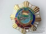 Орден Трудового Красного Знамени. photo 2