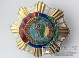 Орден Трудового Красного Знамени. photo 3