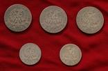 Серебряные монеты: 5 злотых 1932 , 1933 , 1934 г., 2 злотых 1933 , 1934 г. Одним лотом
