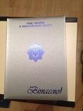 Папка поздравительная УВД МВД Николаев милиция открытка, фото №2