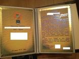 Папка поздравительная УВД МВД Николаев милиция открытка, фото №4