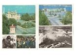 Севастополь.Полный набор, фото №10