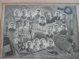 1950 альбом Выпуск врачей Кубанского ГМИ Федяев А.М. врач-хирург подполковник СА вч 29242, фото №9
