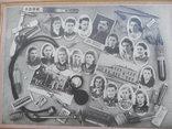 1950 альбом Выпуск врачей Кубанского ГМИ Федяев А.М. врач-хирург подполковник СА вч 29242, фото №10