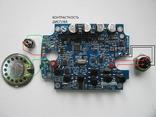 Набор для изготовления металлодетектора QUSAR ARM FM photo 2