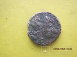 Монета Херсонеса, фото №6