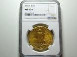 США 20 долларов 1927 г. NGC MS63+
