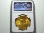 США 20 долларов 1927 г. NGC MS63+, фото №3